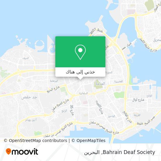 خريطة Bahrain Deaf Society