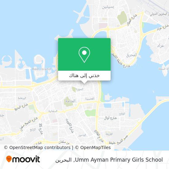 خريطة Umm Ayman Primary Girls School