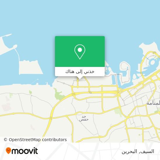 خريطة Seef