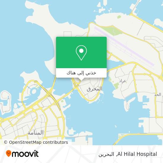 خريطة Al Hilal Hospital
