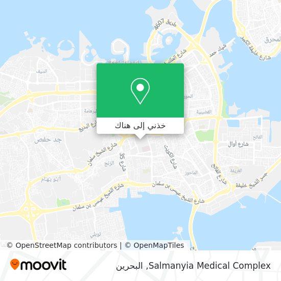 خريطة Salmanyia Medical Complex