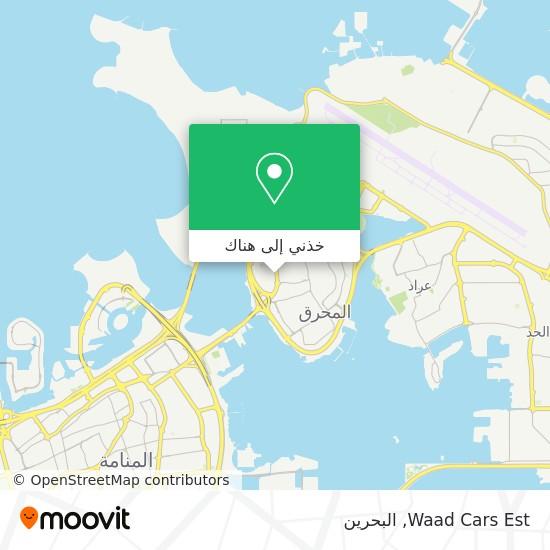 خريطة Waad Cars Est