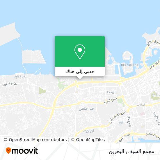 خريطة Seef Mall
