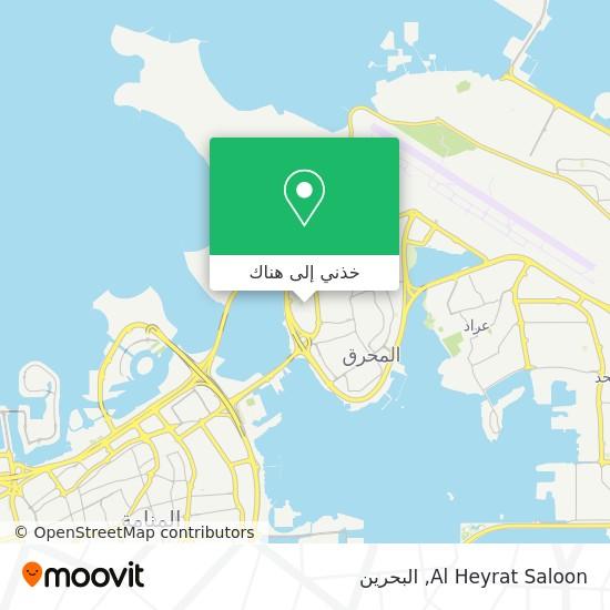 خريطة Al Heyrat Saloon