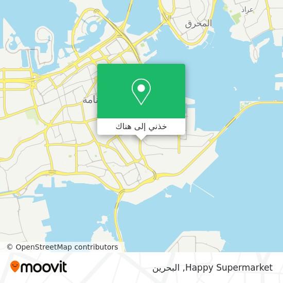 خريطة Happy Supermarket