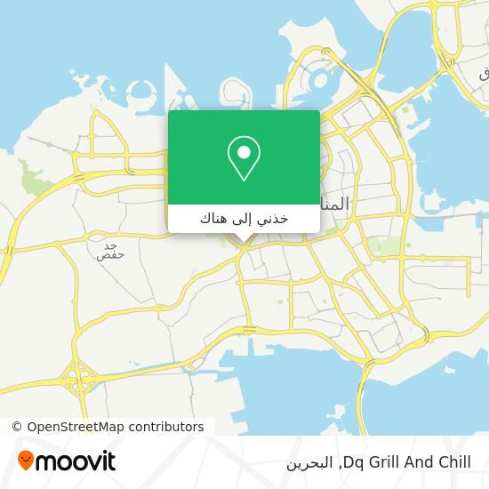 خريطة Dq Grill And Chill