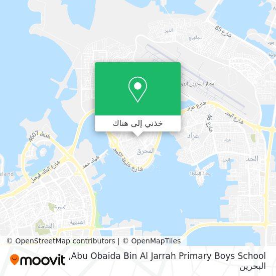 خريطة Abu Obaida Bin Al Jarrah Primary Boys School