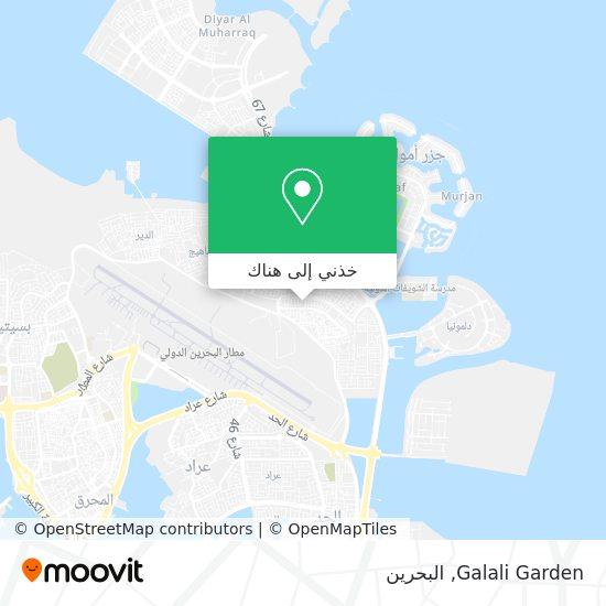 خريطة Galali Garden