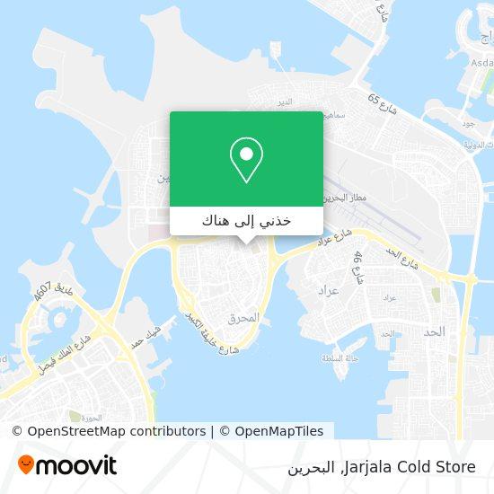 خريطة Jarjala Cold Store