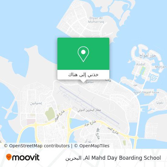 خريطة Al Mahd Day Boarding School