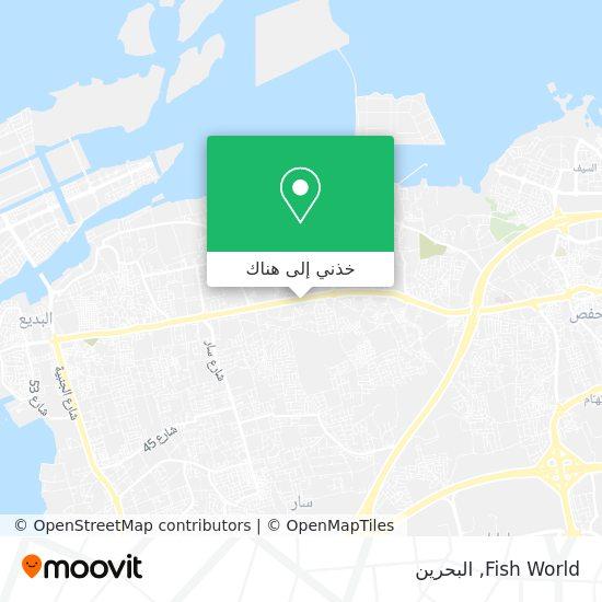 خريطة Fish World