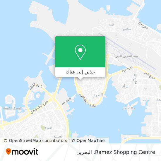 خريطة Ramez Shopping Centre