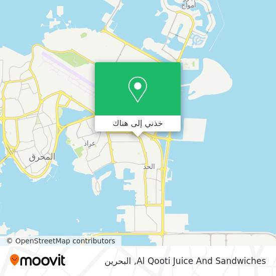 خريطة Al Qooti Juice And Sandwiches