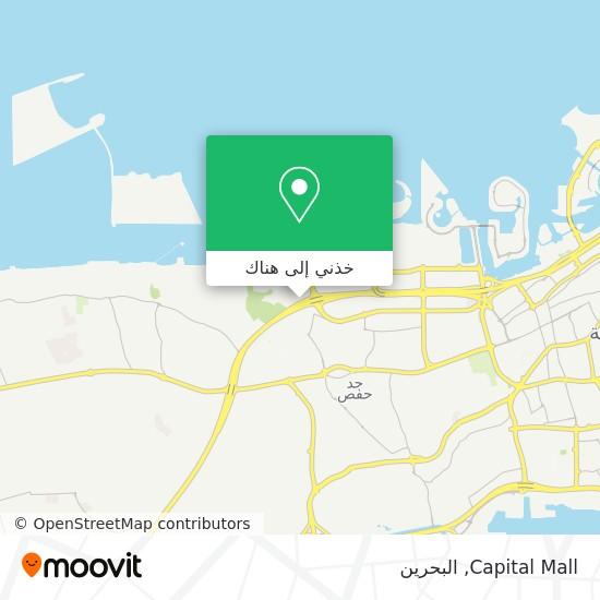 خريطة Capital Mall