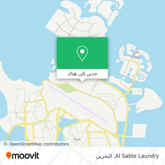 خريطة Al Sabte Laundry