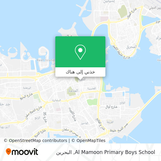 خريطة Al Mamoon Primary Boys School