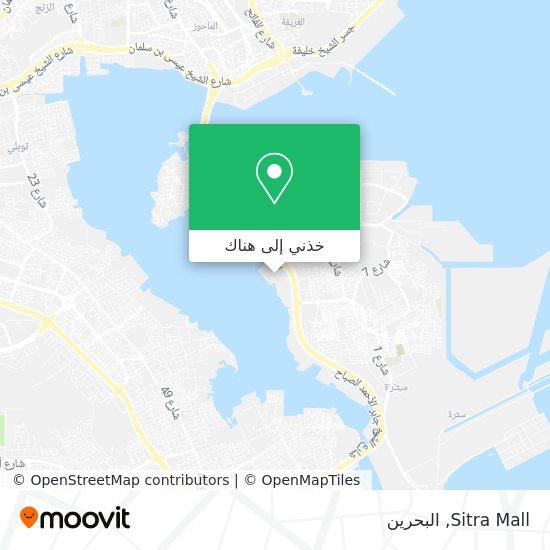 خريطة Sitra Mall