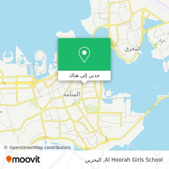 خريطة Al Hoorah Girls School