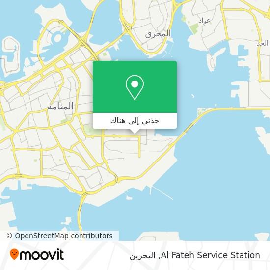 خريطة Al Fateh Service Station
