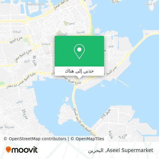 خريطة Aseel Supermarket