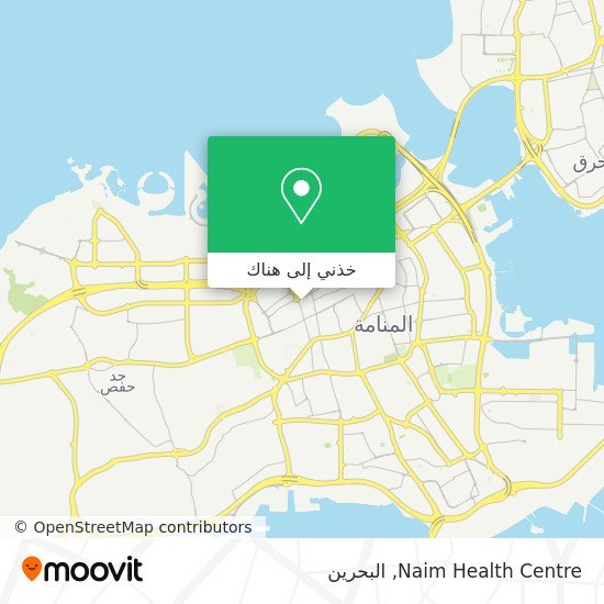 خريطة Naim Health Centre