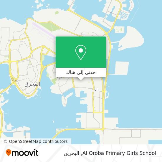 خريطة Al Oroba Primary Girls School