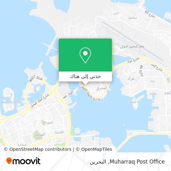 خريطة Muharraq Post Office