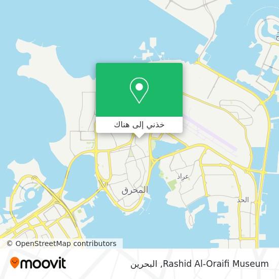 خريطة Rashid Al-Oraifi Museum