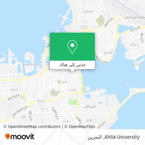 خريطة Ahlia University