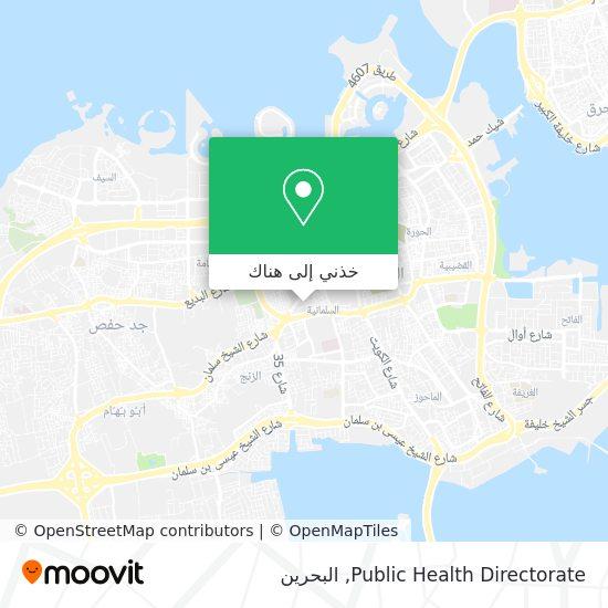 خريطة Public Health Directorate