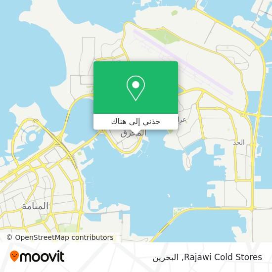 خريطة Rajawi Cold Stores