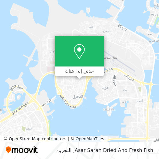 خريطة Asar Sarah Dried And Fresh Fish
