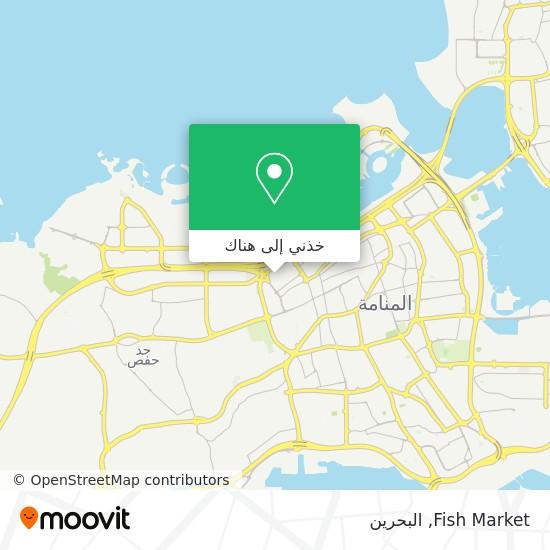خريطة Fish Market