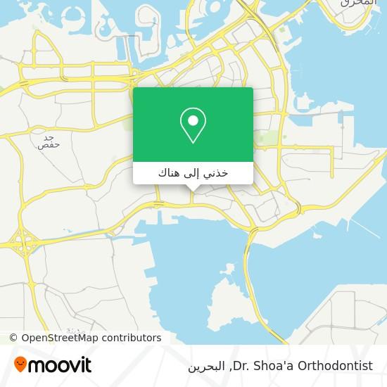 خريطة Dr. Shoa'a Orthodontist