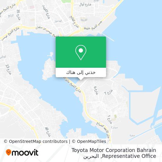 خريطة Toyota Motor Corporation Bahrain Representative Office