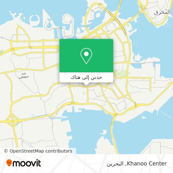 خريطة Khanoo Center