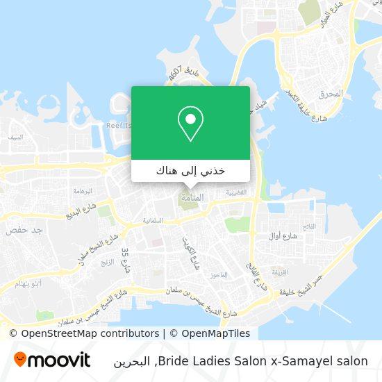 خريطة Bride Ladies Salon x-Samayel salon