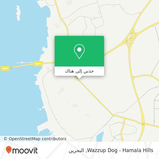 خريطة Wazzup Dog - Hamala Hills