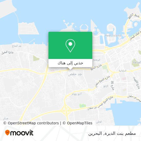 خريطة مطعم بنت الديرة