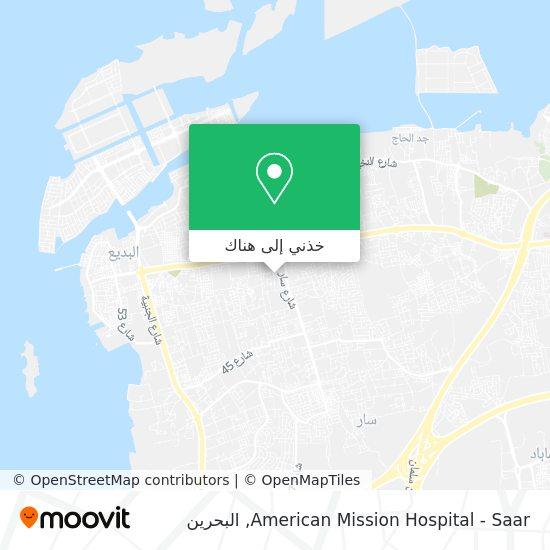 خريطة American Mission Hospital - Saar