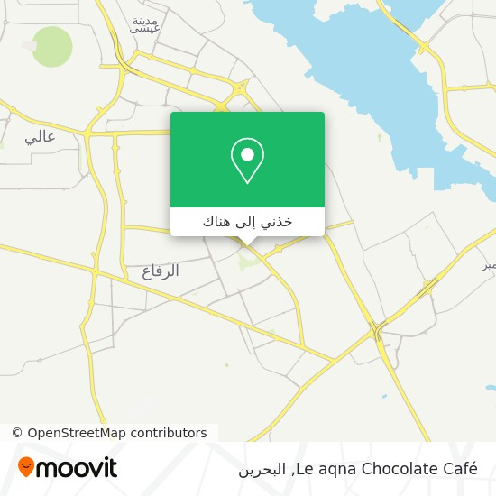خريطة Le aqna Chocolate Café