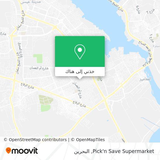 خريطة Pick'n Save Supermarket