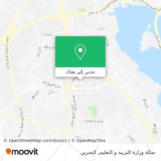 خريطة صالة وزارة التربيه و التعليم