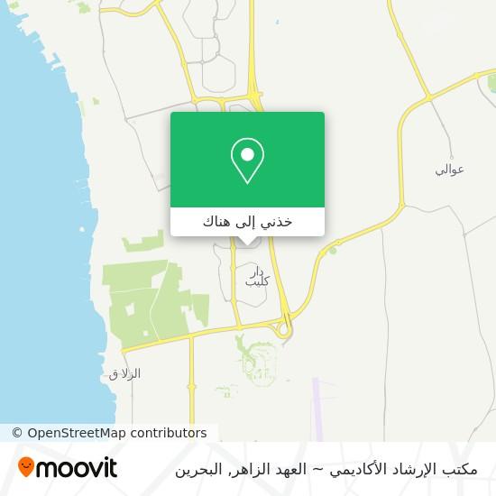 خريطة مكتب الإرشاد الأكاديمي ~ العهد الزاهر