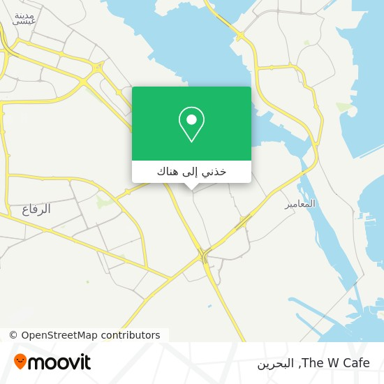 خريطة The W Cafe