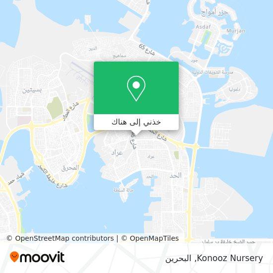 خريطة Konooz Nursery