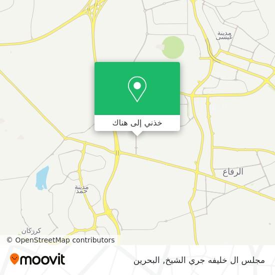 خريطة مجلس ال خليفه جري الشيخ