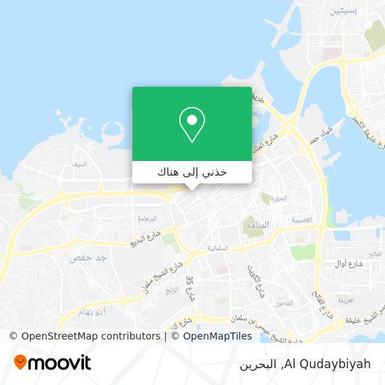 خريطة Al Qudaybiyah