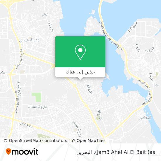 خريطة Jam3 Ahel Al El Bait (as)