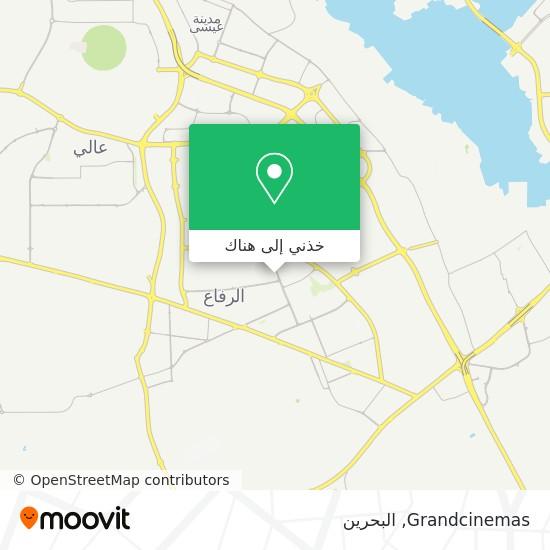 خريطة Grandcinemas